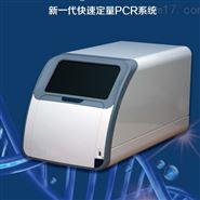 pcr實驗室設備熒光定量pcr儀