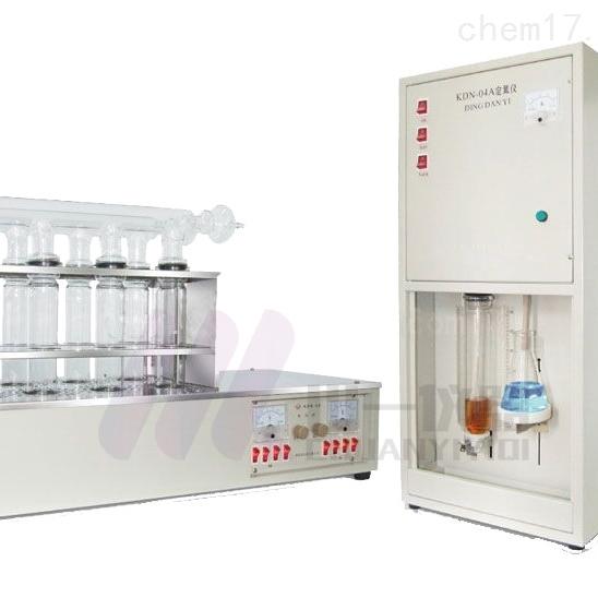 成都凯氏定氮仪CYKDN-BS定氮蒸馏器