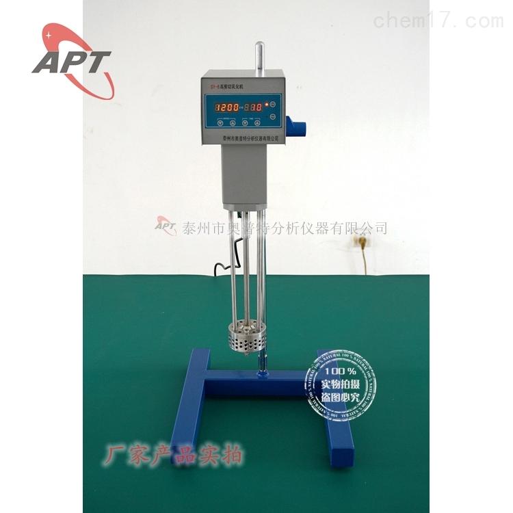 电脱盐试验仪配高剪切乳化机