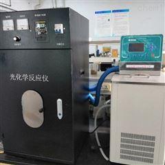 天津大试管光化学反应仪CY-GHX-B长期现货