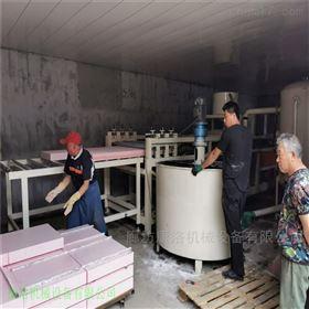 齐全EPS 硅铝机渗透板设备厂家