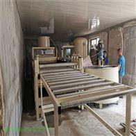 KL-58硅质渗透板生产线硅岩保温板设备产品功能
