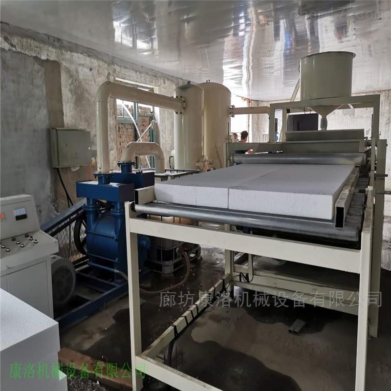 聚苯颗粒复合板设备A级硅质聚苯保温板厂家