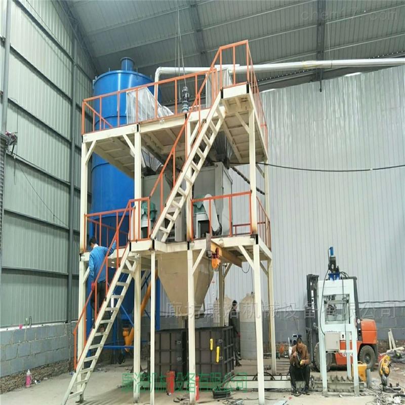 渗透匀质板设备聚苯水泥基颗粒板生产线