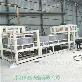全自动渗透水泥基匀质板设备匀质保温板生产线