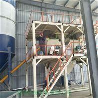 齐全自动压制型水泥基匀质板设备高速转角切割锯