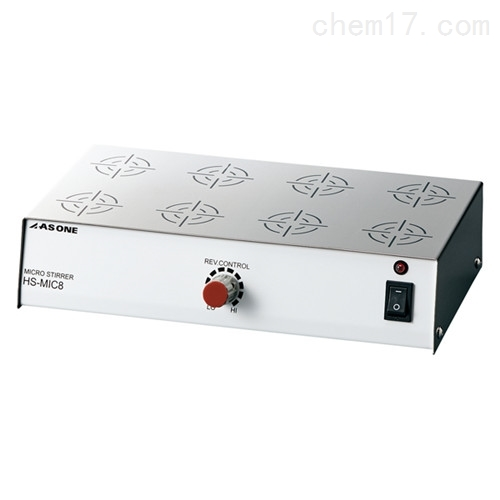 日本原装进口ASONE亚速旺微型搅拌机HS-MIC8