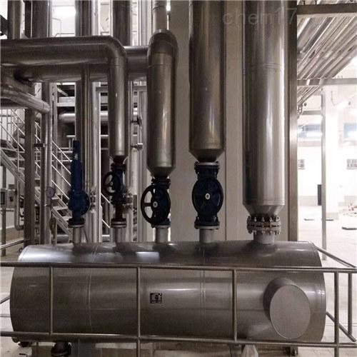 不锈钢热力管道保温施工应注意哪些?