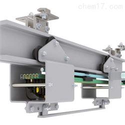 Vahle碳刷和集电器0257130/00控制器