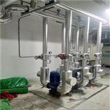 锅炉机房硅酸铝管道白铁皮保温工程
