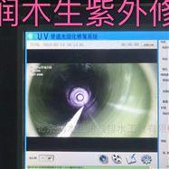 管道紫外光固化修复-市政管道清淤技术