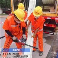 荆州专业FIPP原位热塑成型修复技术