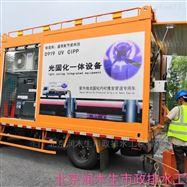 温州UV-CIPP紫外光固化修复-管道清淤