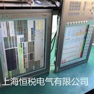 SIEMENS厂家维修西门子操作面板屏幕看不清楚故障解决方法
