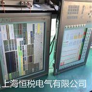 SIEMENS售后维修西门子操作面板开机运行一会就白屏修复解决