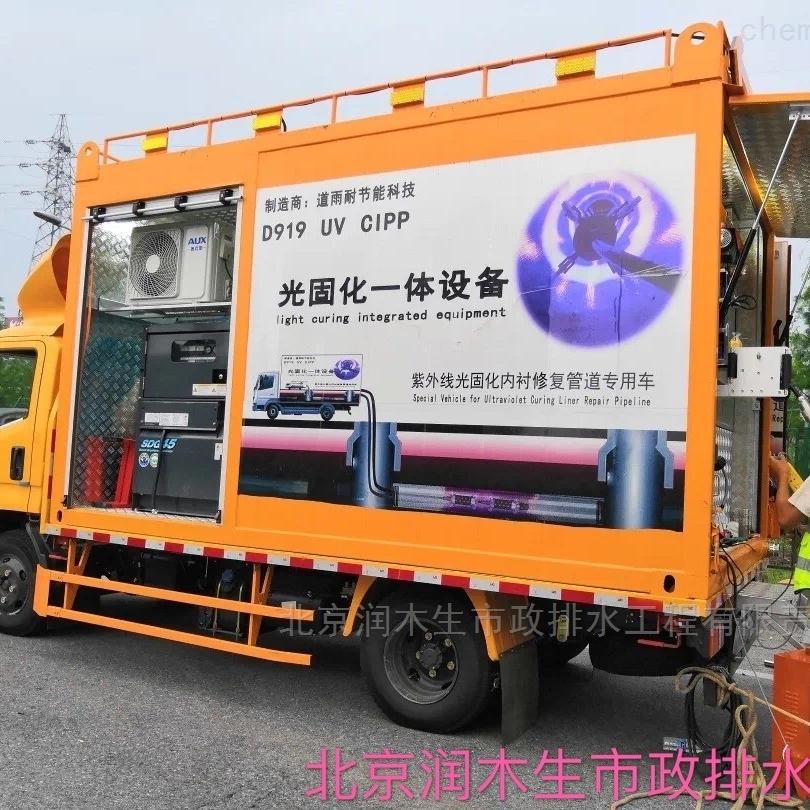 江苏CIPP光固化修复管道-市政管道清淤
