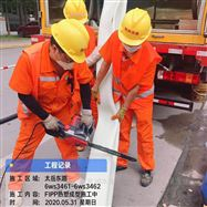 FIPP热塑成型管道修复公司承包咨询