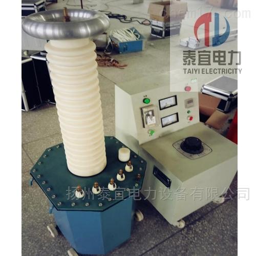 承试类五级5KVA/50KV轻型工频耐压试验装置