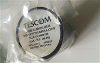 TESCOM减压阀原产地证明|tescom代理
