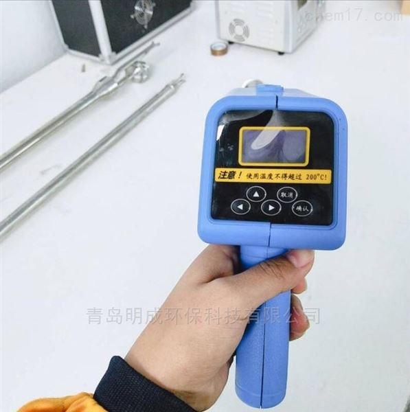 现货供应阻容法烟气含湿量检测仪