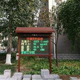 广东深圳林场负氧离子网络监测系统