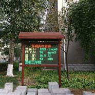 广东景观空气负氧离子监测网络系统建设