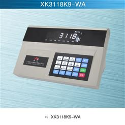 XK3118K9柯力稱重模擬儀表