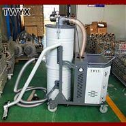 移动工业高压吸尘器