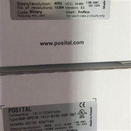 FRABAOCD-SL00G-1213-C100-PRL-099编码器推荐
