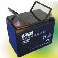 12V75AHCGB长光蓄电池CB12750报价