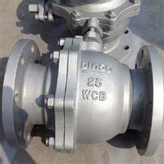 Q41H-25C-150碳钢硬密封球阀