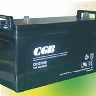 12V120AHCGB长光蓄电池CB121200代理