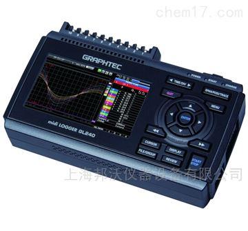 GRAPHTEC GL240係列多功能數據采集儀列絕緣多通道數據記錄儀