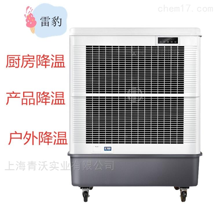 工业环保冷风机移动式空调
