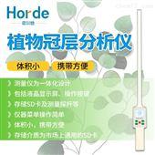 HED-G10植物冠层分析仪