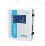 万维盈创W5100HB-III型环保数据采集仪
