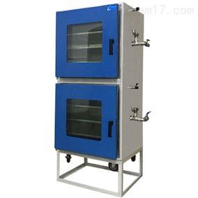 DZF-609090L两箱不加热真空干燥箱定制