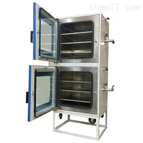 DZF-6210210L大中型立式不加热两箱真空干燥箱定制