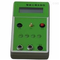 SYM-LA手持土壤水分检测仪