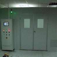 高溫老化房ORT-26