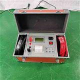 GY开关回路电阻测量仪