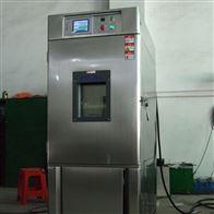 TLP80西安高低溫交變試驗箱價格