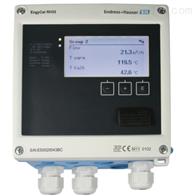 EngyCal RH33 BTU德国恩德斯豪斯E+H计量仪