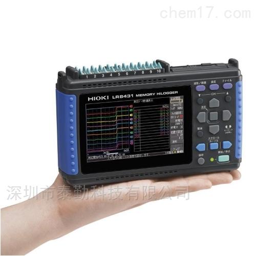 日置数据采集仪LR8431-30