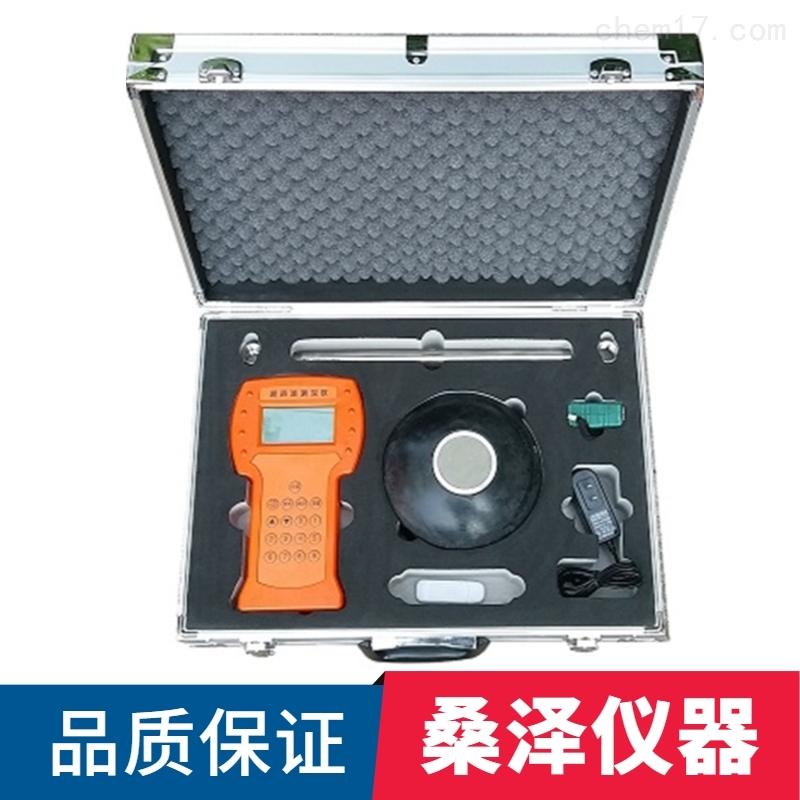 手持式超声波水深仪 便携式测深仪
