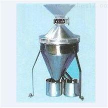 SD-I表面活性剂样品分样器