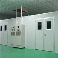 ORT-5恒溫老化室