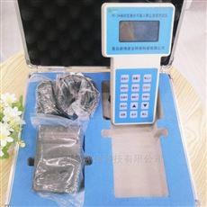 大气质量检测就用PC-3A手持式粉尘检测仪