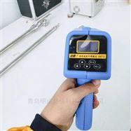 LB-1051阻容法烟气含湿量检测器