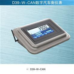 D39柯力D39數字儀表
